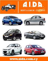 Petsas Car Hire Cyprus